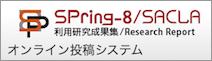 btn_resrep_ja