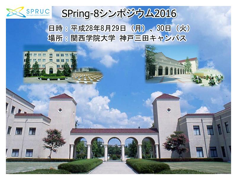 21-2-2016_p179_pic1